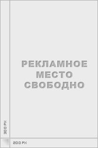 Zaimpos ru получить займ личный кабинет