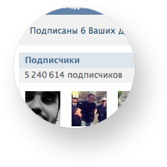 накрутка лайков и подписчиков в инстаграме отзывы